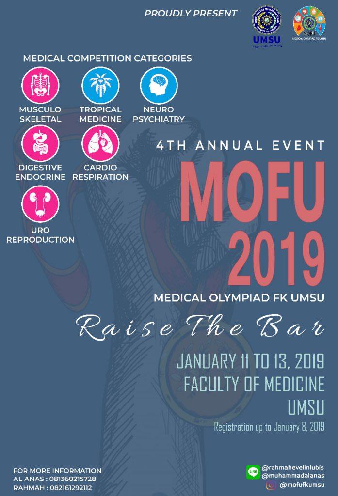 mofu-2019